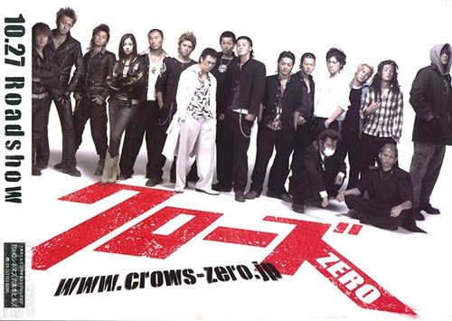 burntoro85 - Movies For Free: (Japanese Movie ) Crows ZERO