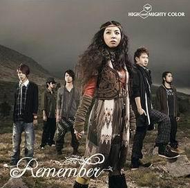 haikara-remember
