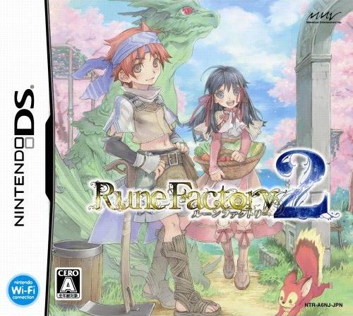 runefactory2cover